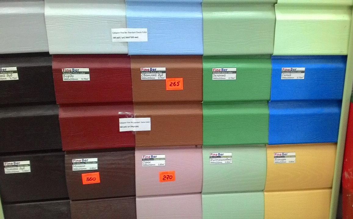Цветные тона винилового сайдинга