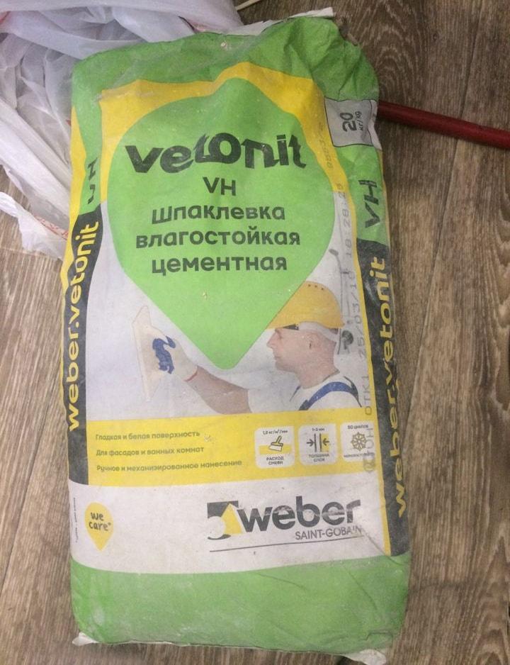 Цементная шпаклевка Vetonit VH