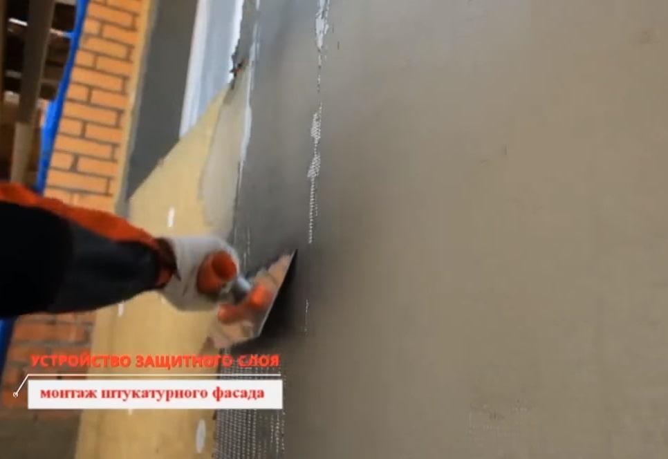 Армирование минеральной ваты сеткой