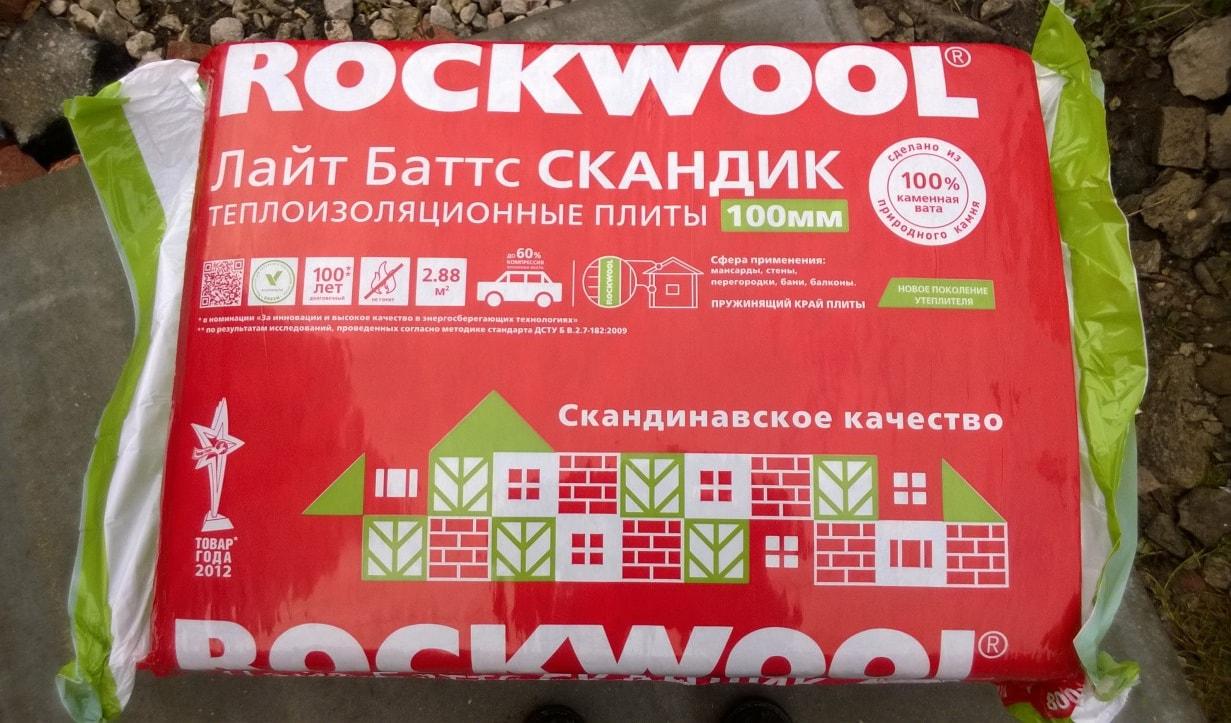 Минеральная вата фирмы Rockwool