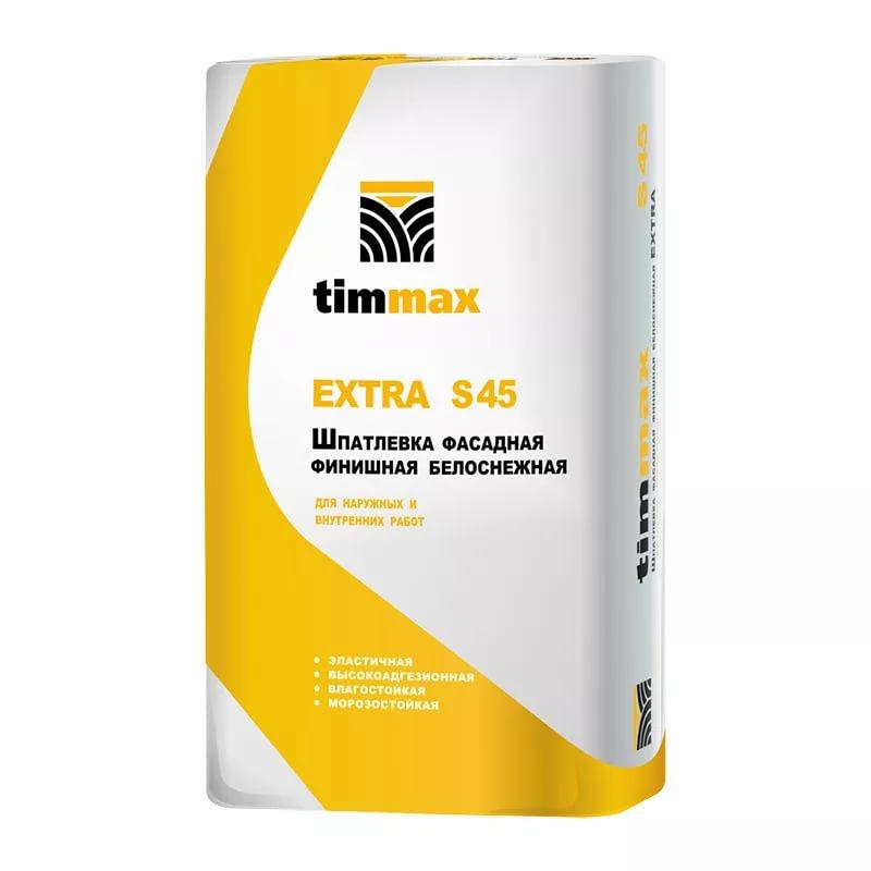 Гипсовая шпаклевка Тиммакс EXTRA S45