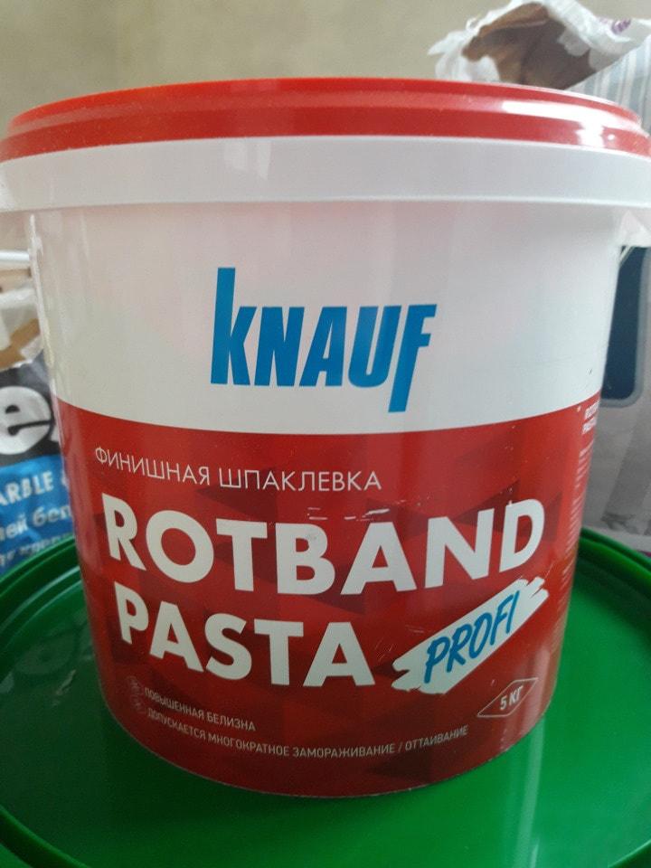 Шпаклева Knauf Rotband Pasta