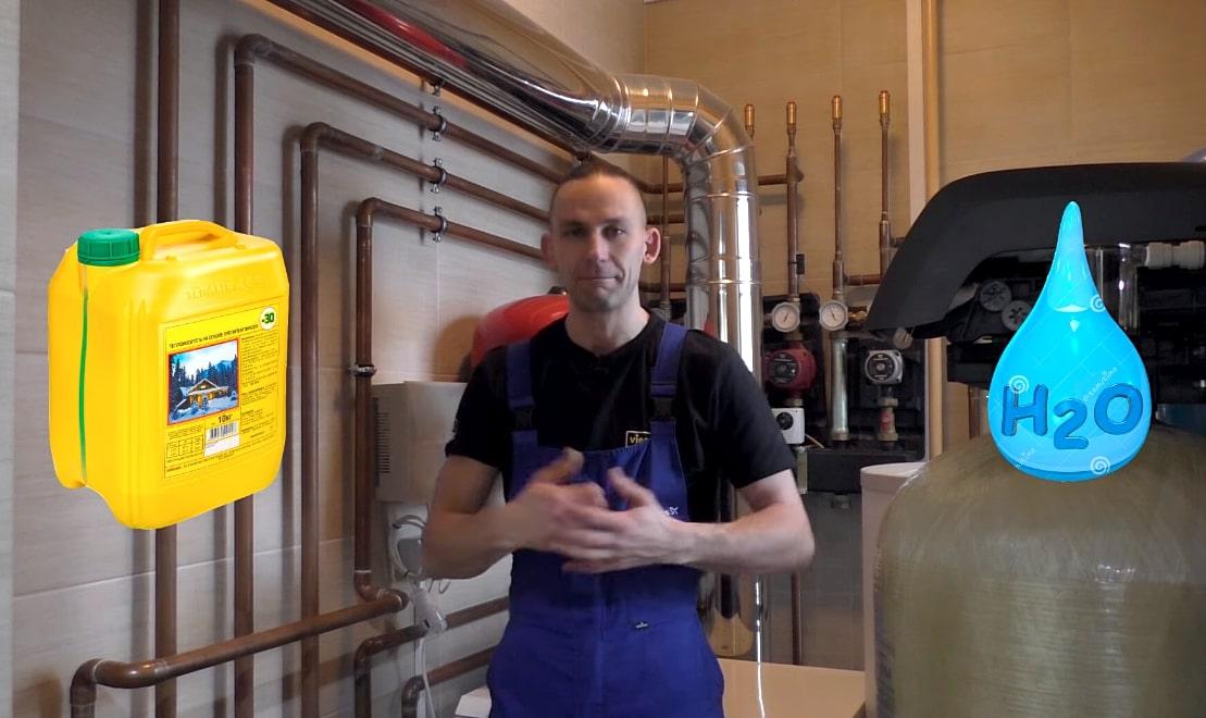 Отопление дома жидким теплоносителем