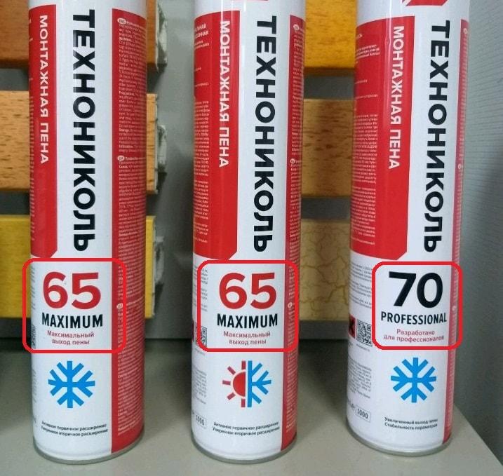 Количество литров монтажной пены на выходе