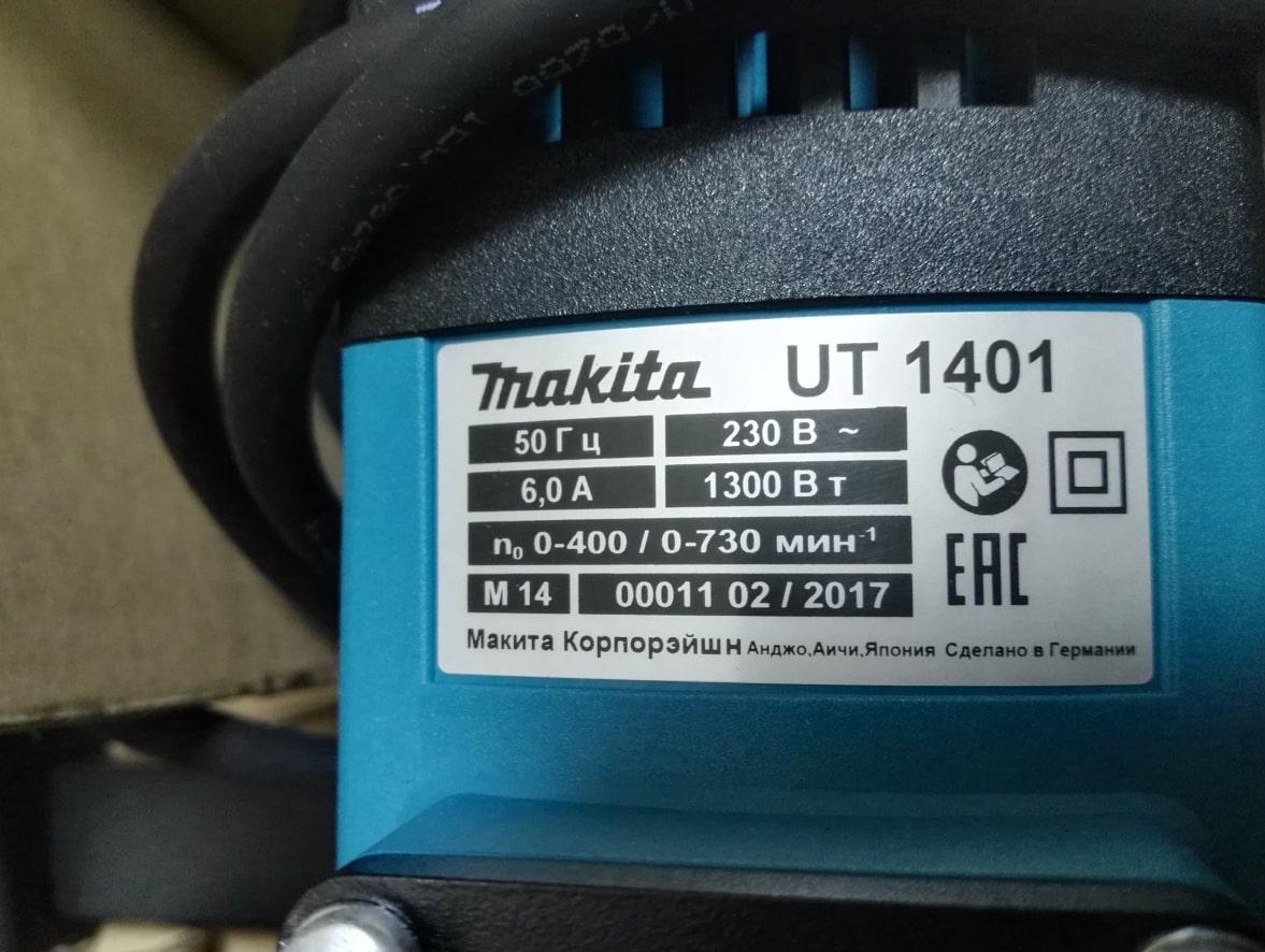 Строительный миксер Makita UT1401