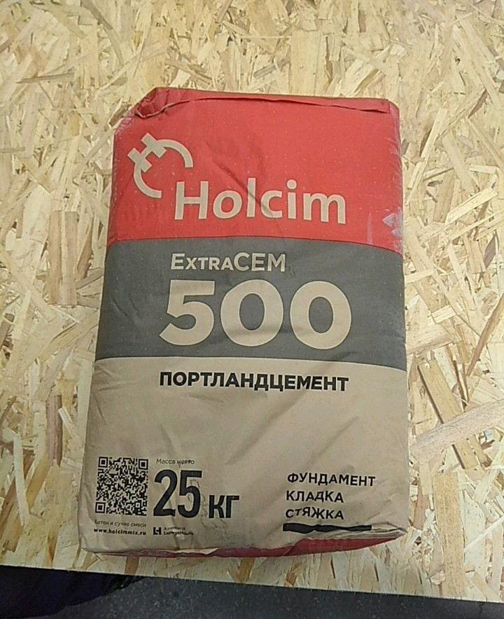 цемент швейцарского произодителя holcim