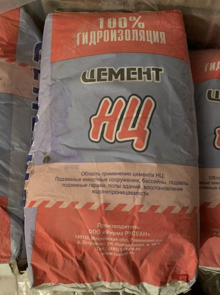 Напрягающий цемент (НЦ)