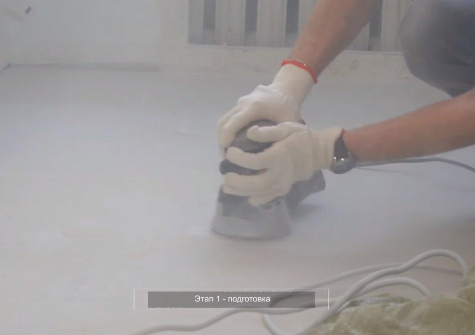 подготовка-поверхности для нанесения эпоксидной смолы-1